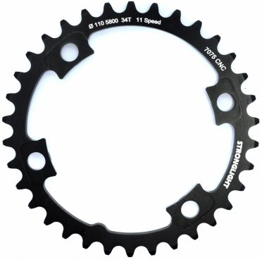 Stronglight - Chainring compatible with Shimano 105 5800